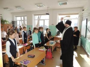 011 посещение средней школы №5 в г. Урюпинске.